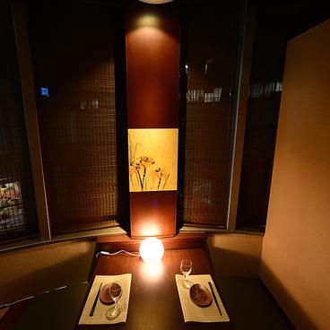 縁宴 えんえん 松戸西口店の雰囲気1
