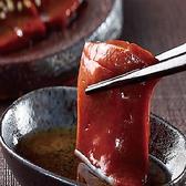 九州料理ともつ鍋 熱々屋 瀬戸店のおすすめ料理2
