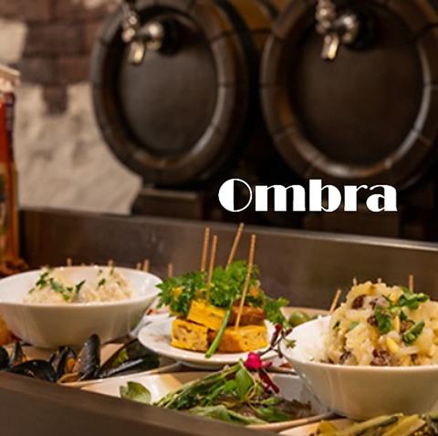 ヴェネツィア酒場 Ombra オンブラ