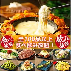 串焼き 海鮮 縁 えにし 浜松店特集写真1