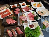 焼肉 真 時津店のおすすめ料理2