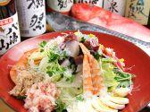 大衆酒蔵 日本海 両国店のおすすめ料理2