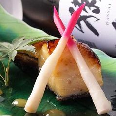 板前割烹 MASA 名古屋のおすすめ料理1