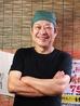 煮干しラーメン麺道服部のおすすめポイント3