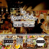 La Boca Chika ボカチカ