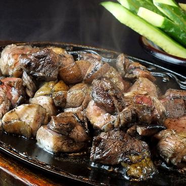 とりあん&焼肉 万葉のおすすめ料理1
