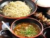 煮干しラーメン麺道服部のおすすめポイント1