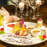 Sky Dining&Bar Lounge TOP30のおすすめ料理2