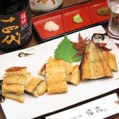 炭火手焼き鰻 堀忠 堺高島屋レストラン店のおすすめ料理2