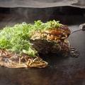 料理メニュー写真広島風焼き