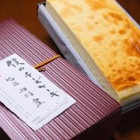 お持ち帰りに♪スイーツ豊「僕のチーズケーキ」