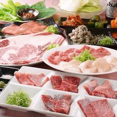 テーブルオーダーバイキング 焼肉 王道 住之江店のコース写真