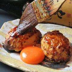 鶏 魚 一客一灯のおすすめ料理1