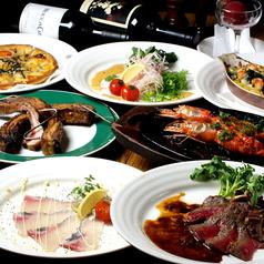 レストラン&BAR SANTANA サンタナ 平塚のコース写真