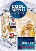 OSHINOび おしのび 豊田店のおすすめ料理2