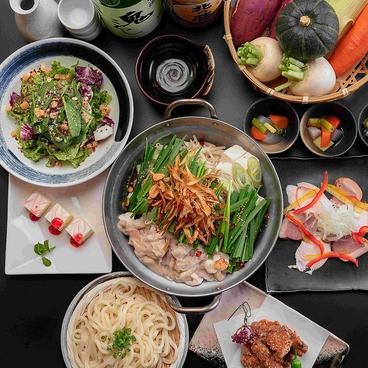 陣八 札幌すすきの駅前店のおすすめ料理1