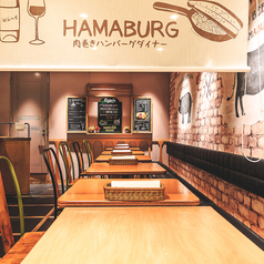 ハマバーグ ヨドバシ横浜店の写真