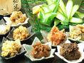 【おかず味噌】は、酒好きに必須!!500円~★見て、食べて、味わってください!
