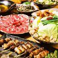 くろきん 玄 新宿 別邸のおすすめ料理1