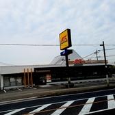 MK エムケイ レストラン 大分森町店の雰囲気3