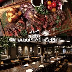 ザ ブルックリンマーケット THE BROOKLYN MARKET 栄店の写真