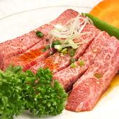 炭火焼肉 挑 いどみ 高田馬場店のおすすめ料理2