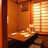 【2F】4名個室!