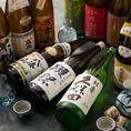 【食へのこだわり5】プレミアム飲み放題 獺祭☆八海山★
