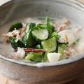 料理メニュー写真野菜懐石