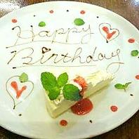 誕生日に◎メッセージ付きケーキプレートプレゼント