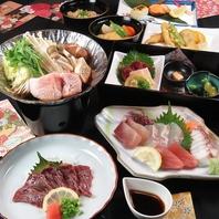 【一人一皿でご提供】個人盛りコース5000円