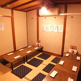 【2F】12名様までのお座敷個室!小宴会にピッタリ!