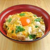 田町 鳥心のおすすめ料理3