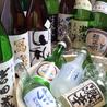 活彩肴や Wasuke わすけのおすすめポイント3