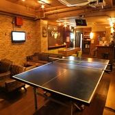 卓球BAR PINPON ピンポン 渋谷店 一宮市のグルメ