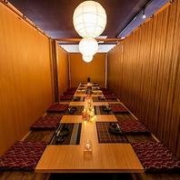 仙台駅の宴会は落ち着ける和の個室空間居酒屋!