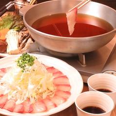 白金魚食堂 アトレ川崎店のおすすめ料理1