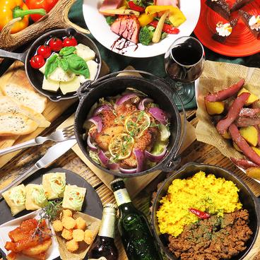 アウトドアダイニング ミールラウンジ OUTDOOR DINING MEER LOUNGE 狸小路店のおすすめ料理1