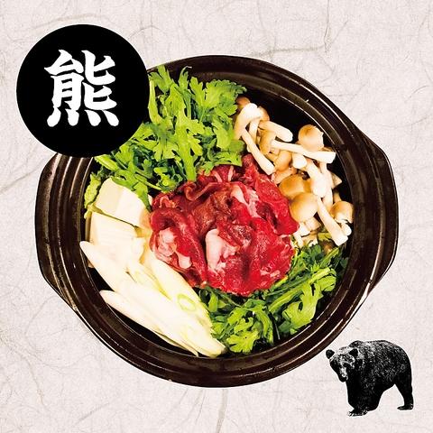 【5980円コース】獣肉グリル5種&希少なクマを味噌鍋で/たっぷり満腹コース《2H飲み放題6980円》