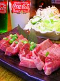 焼肉 バーンズ 飯野店のおすすめ料理2