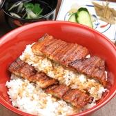 炭火手焼き鰻 堀忠 堺高島屋レストラン店のおすすめ料理3