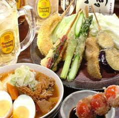 茄子/玉ねぎ/ヤングベーコン/アスパラ/魚肉ソーセージ/うずら玉子