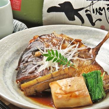 笹の露 ささのつゆのおすすめ料理1