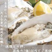 大衆酒場 くろべゑ くろべえ 大通本店のおすすめ料理3