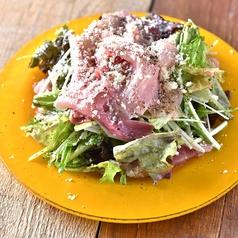 生ハムのごちそうグリーンサラダ