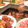 焼肉ロッヂ 県央店のおすすめポイント1