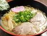 煮干しラーメン麺道服部のおすすめポイント2