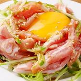渋谷肉横丁 肉しか信じないのおすすめ料理3