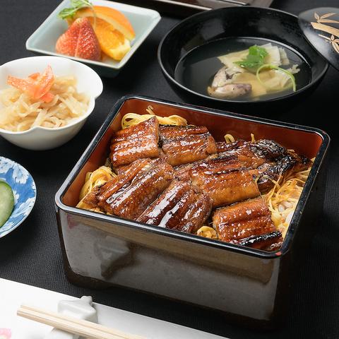 京長岡魚常