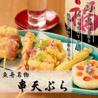 素材の美味しいさをそのまま天ぷらに!